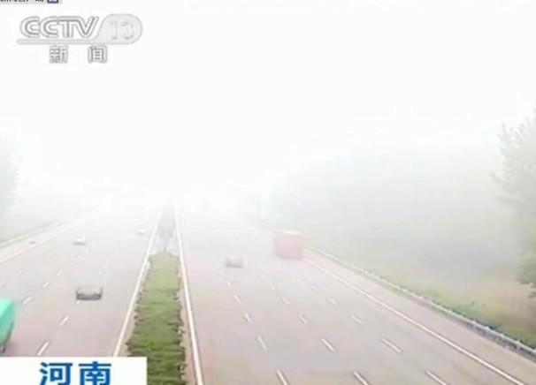 河南大雾红色预警 能见度为多少