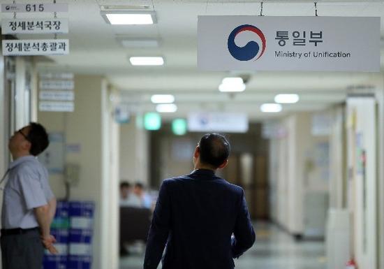 民间交流访朝获批 朝韩关系进一步发展