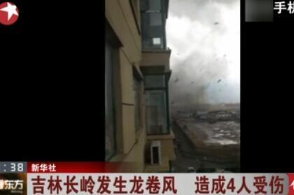 松原震后遇龙卷风是怎么回事 真的太吓人了
