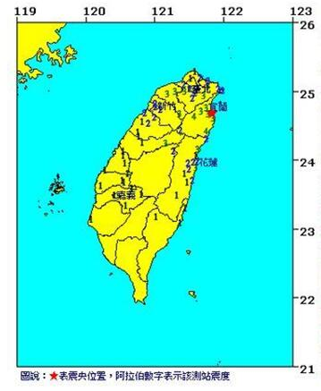 台湾宜兰地震 有民众被震醒