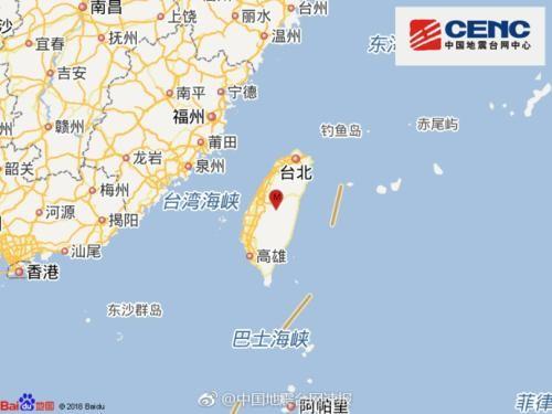 台湾南投发生地震 台湾怎么老发生地震