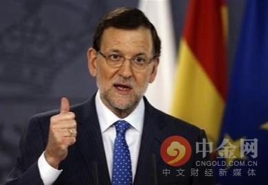 西班牙首相下台怎么回事 西班牙首相为什么会下台
