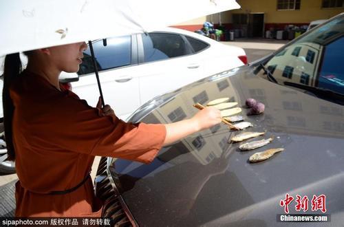 汽车引擎盖能烤鱼是什么情况 真的是脑洞大开