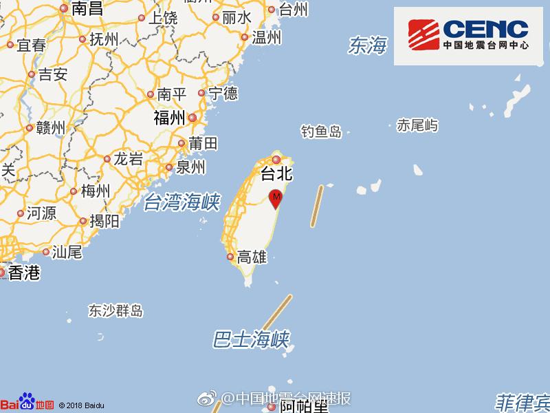 台湾花莲发生地震 震源深度竟然有16千米