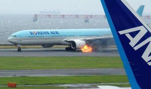 大韩航空客机起火原因 事件经过回顾