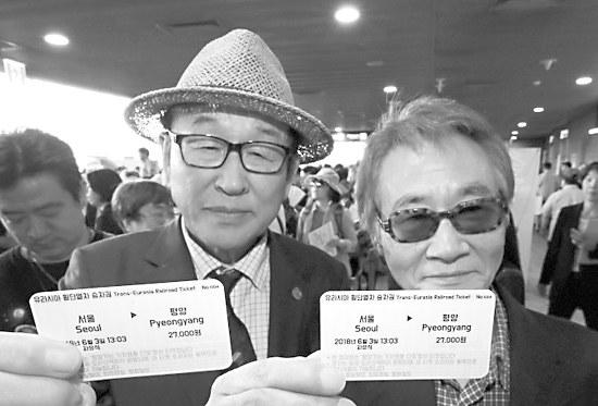 韩国售平壤火车票 半岛局势走向如何