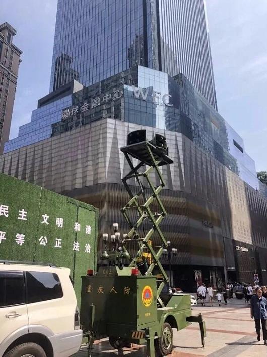 重庆鸣放防空警报是怎么回事 具体原因是什么