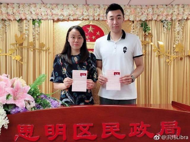 赵云蕾洪炜结婚 又一对冠军夫妻 真是太厉害了