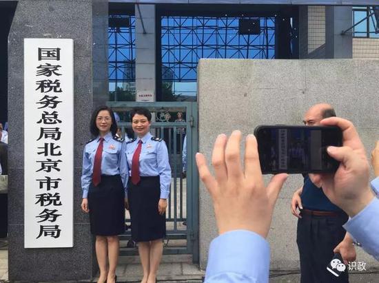 北京国税地税合并 合并有何好处
