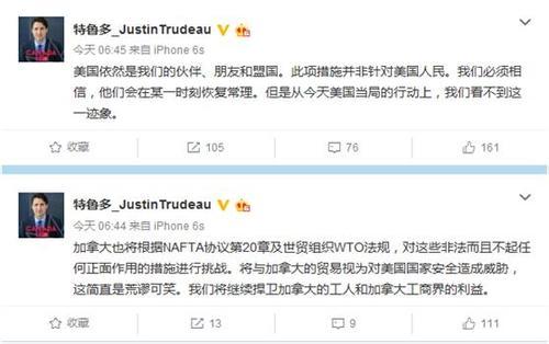 加总理连发微博怎么回事 具体原因是什么