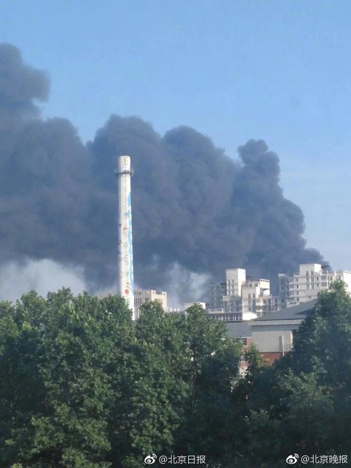 北京大兴起火是怎么回事 北京大兴起火原因是什么