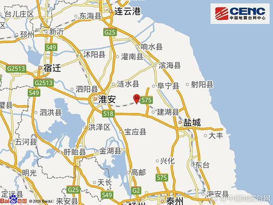 江苏阜宁县地震具体情况 震源深度17千米