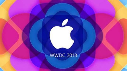 苹果WWDC2018开发者大会 这次这次居然没有硬件