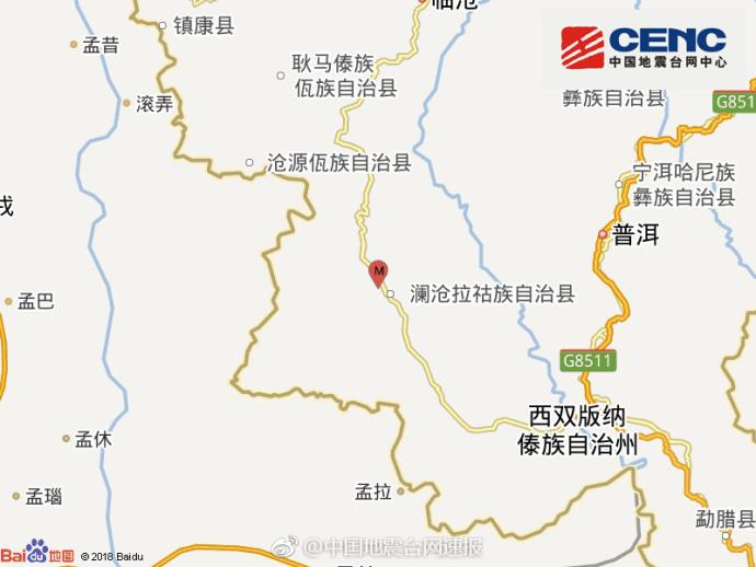 云南澜沧县地震 震源深度8千米