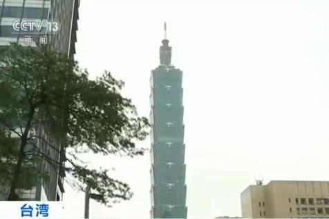 台北发生停电事故怎么回事 台北发生停电的原因是什么