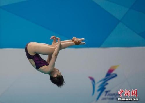 中国跳水队11金收官 真的是太厉害了