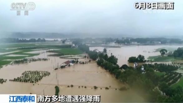 江西泰和遇强降雨 具体情况介绍