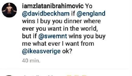 伊布和小贝打赌 瑞典和英格兰预测 各自的赌注是什么