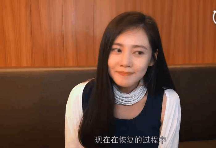秋瓷炫回应病情 女神嗓音沙哑 真的太让人心疼了
