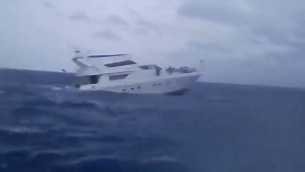 凤凰号船长遭指控 将会受到什么处罚 鲁莽行动成事故关键
