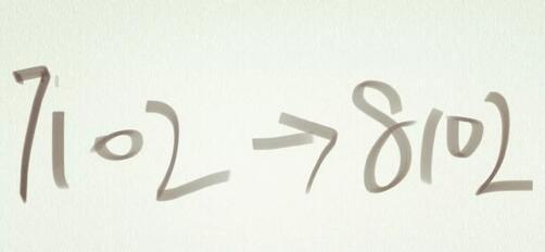 都快8102了是什么梗 8102年是什么意思