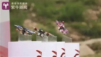 无人机飙进国家队 真是太厉害了