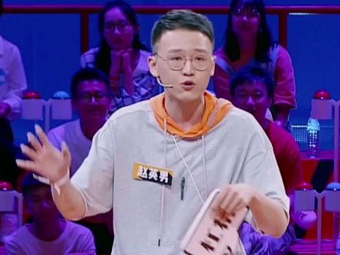 奇葩说赵英男是谁 赵英男的个人资料家庭背景是什么