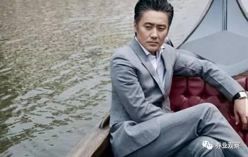 吴秀波公司法人是谁 吴秀波公司法人为什么被拘
