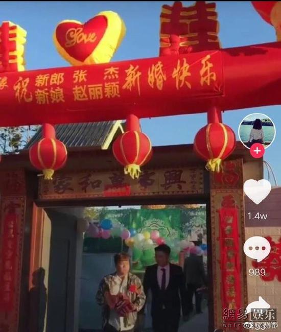 张杰 赵丽颖结婚是怎么回事 谢娜反应惊人 详情介绍