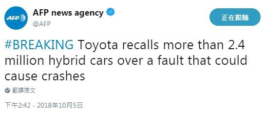 丰田汽车全球召回 为什么会被召回 详情介绍
