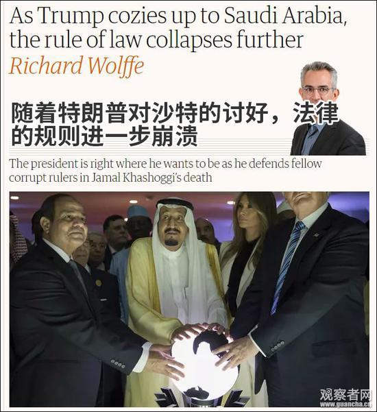 沙特 72小时 背后的真相竟然是这样的