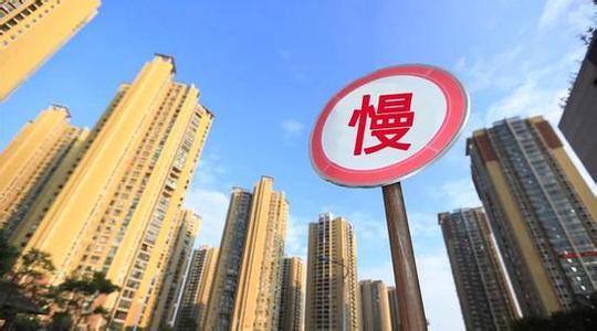 假期海南<a href=http://www.huaxiacaixun.com/House/ target=_blank class=infotextkey>楼市</a> 成交量为何趋于平淡 具体原因是什么