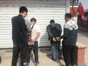 北京國慶首賊落網 在哪里抓獲的 膽子真的是太大了
