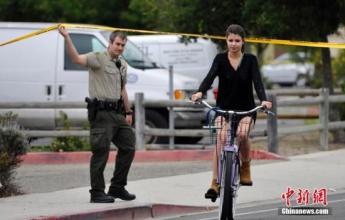 加州枪击案枪手 毕竟怎样回事 怀疑人什么身份