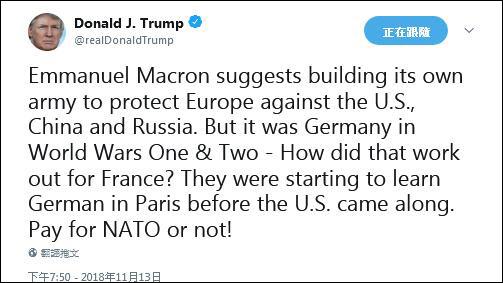默克尔 欧洲部队 默克尔为什么称欧洲应建立自己的军队 详情介绍