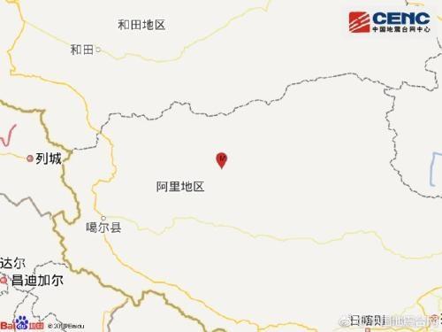 西藏改则县地震 几级地震 有没有人员伤亡