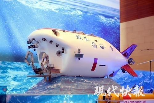 深海一号下水 真是太厉害了 详情介绍