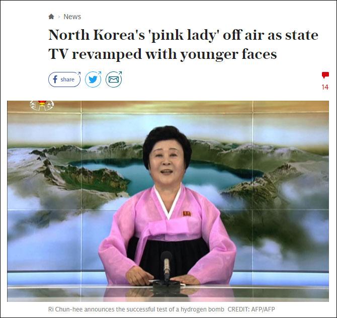 女主播李春姬退休 什么时候退休的 详情介绍