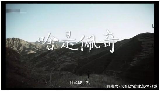 王思聪 啥是佩奇 这段视频仅仅五分钟就令很多人泪奔 详情介绍