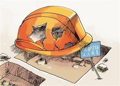 考古队员被打 考古队员为什么被打 发生了什么 详情介绍