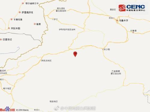 新疆阿克苏地震 震级几级 有无伤亡情况