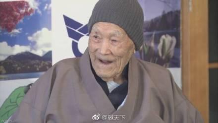最长寿男性去世 享年113岁 详情介绍
