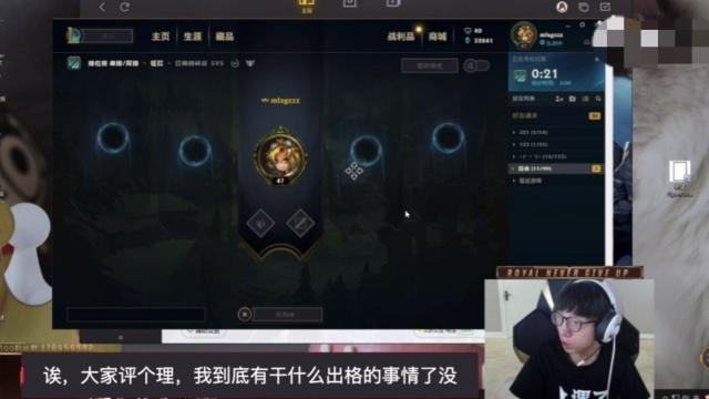 mlxg被中国消防gank mlxg为什么被中国消防gank 详情介绍
