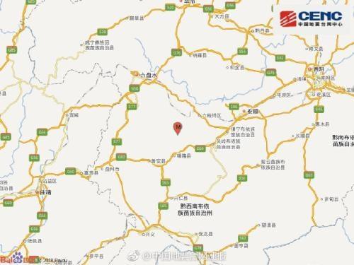 贵州六枝特区地震 震级几级 详情介绍