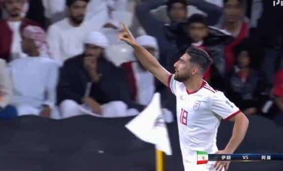 伊朗2-0阿曼 赛事回顾 详情介绍