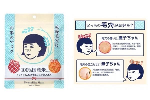 2018去日本买什么化妆品 loft最新出炉13款人气商品