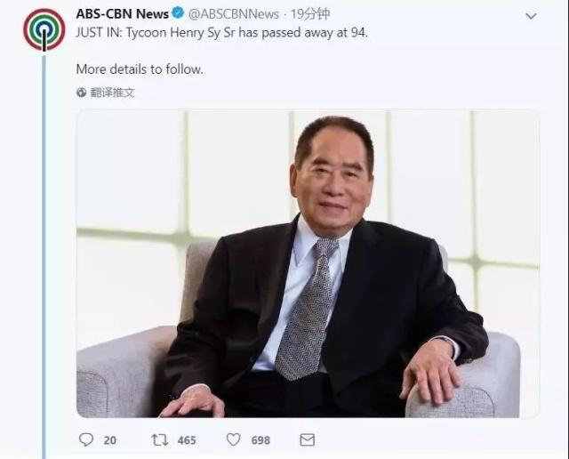 菲律宾首富去世 因什么去世 详情介绍