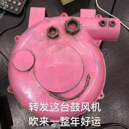 中国消防平安北京 @中国消防 乱怼@平安北京 这是怎么回事呢