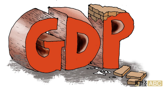 GDP首破90万亿 2018中国GDP同比增长6.6%  详情介绍