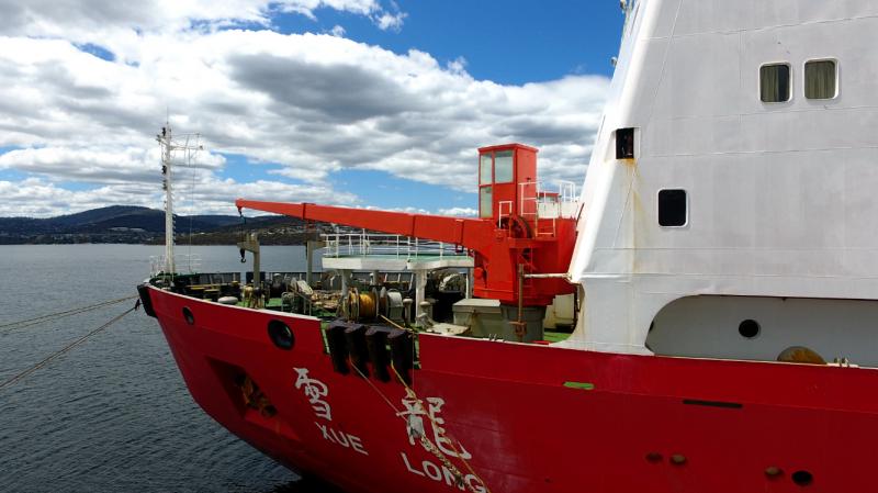 雪龙船碰撞冰山 怎么回事 雪龙船为何会撞上冰山详情曝光后果严重吗